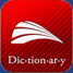 WordBook App for iPhone