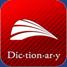 WordBook App for iPhone